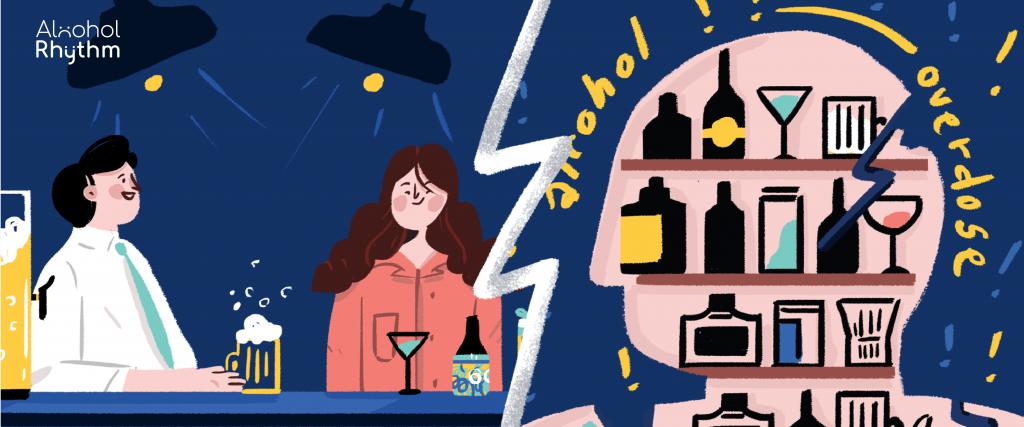 เหล้ากับเรา : เพราะการดื่ม 'เหล้า' ส่งผลกับ 'เรา' มากกว่าที่คิด